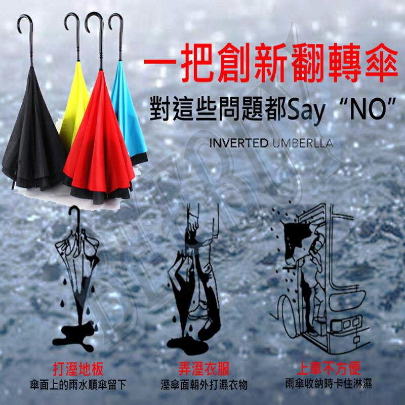 新品創意反開雙層反向傘晴雨傘 時尚都會款 男女士黑色長柄直柄遮陽傘