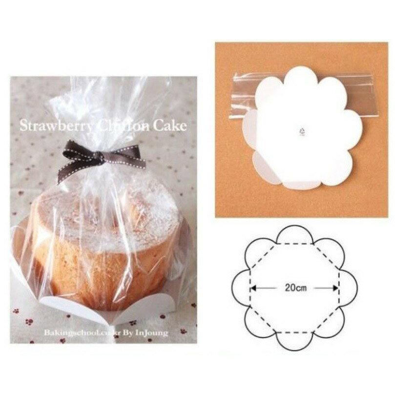 【嚴選SHOP】10入 6吋/8吋 戚風蛋糕包裝套裝 6/8寸蛋糕包裝袋 戚風包裝袋 麵包袋 蛋糕盒 吐司袋【D102】