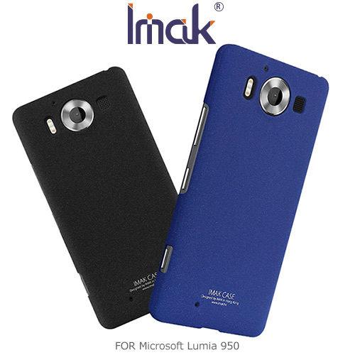 【愛瘋潮】Imak Microsoft Lumia 950 牛仔超薄保護殼 手機殼