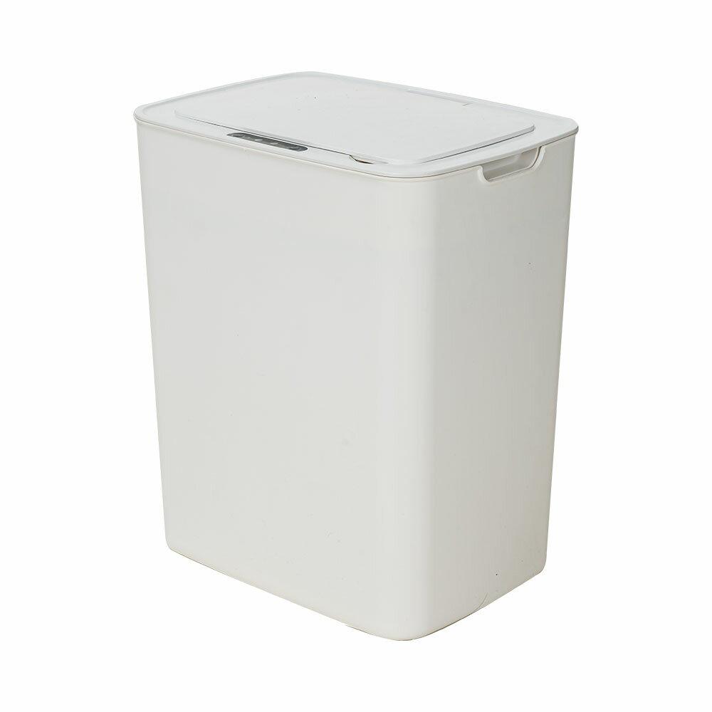 智能感應垃圾桶 自動開蓋垃圾桶 辦公室 廁所 垃圾回收桶【B028】
