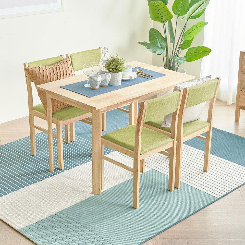 【ShenShan】簡約原木餐桌椅組(一桌四椅) / DIY自行組裝 / H&D東稻家居 1