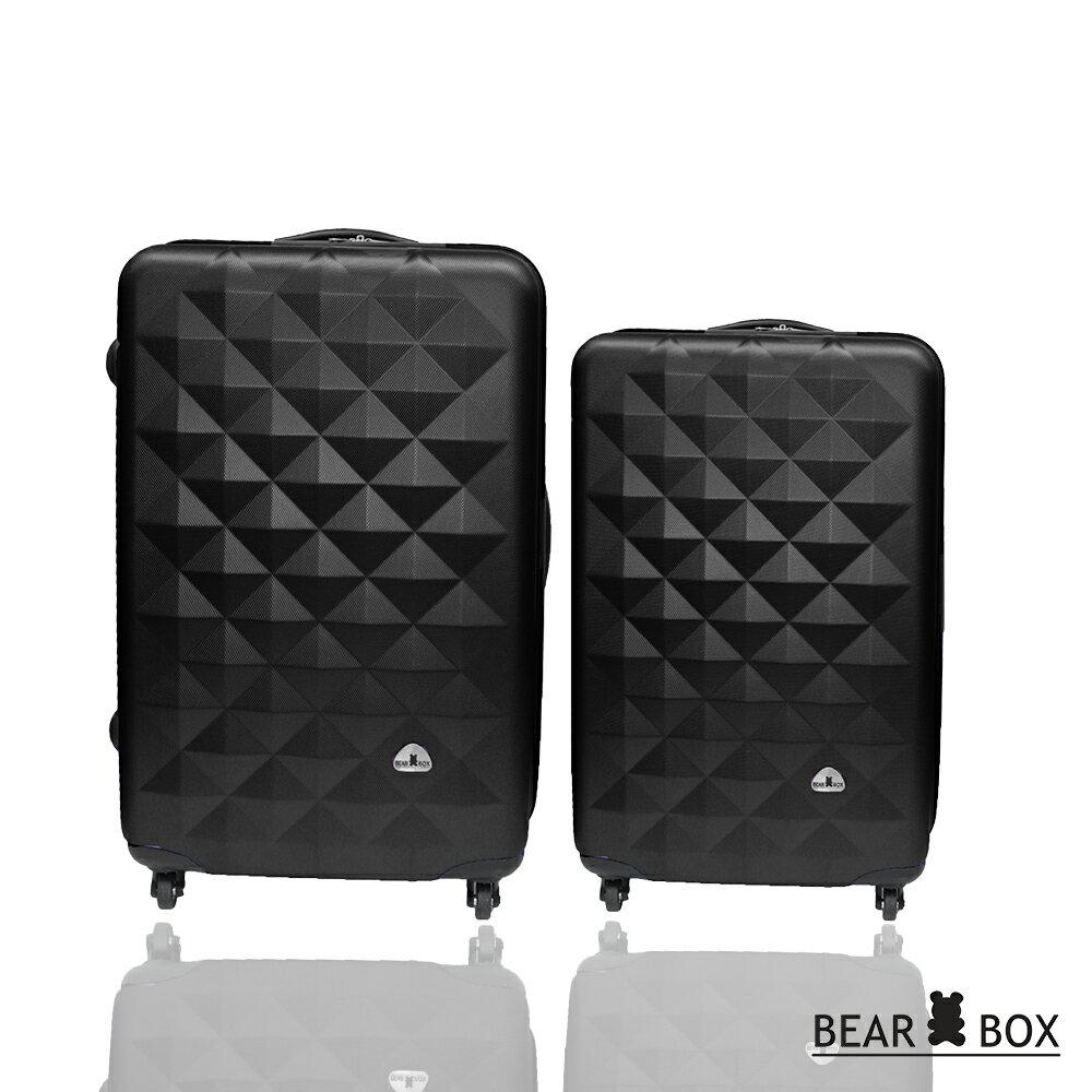 Bear Box 晶鑽系列超值兩件組24吋+20吋霧面輕硬殼旅行箱 / 行李箱 2