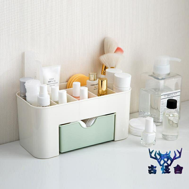 化妝刷整理盒化妝品分格梳妝盒收納盒抽屜護膚品