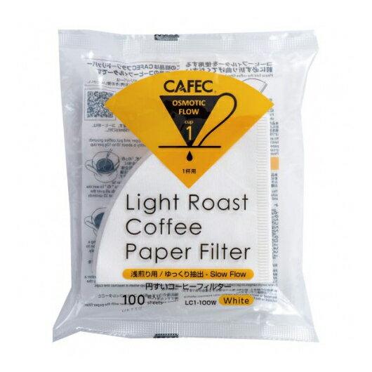 三洋濾紙 CAFEC 淺焙錐形濾紙100入 (1-2人份)、(2-4人份) 咖啡濾紙《vvcafe》 1