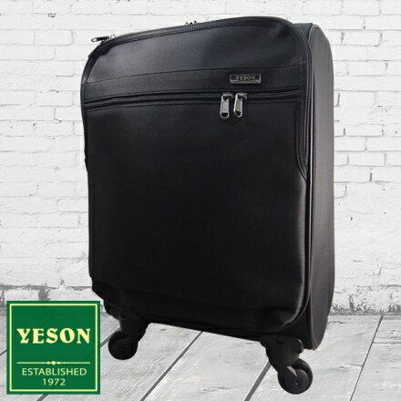 【加賀皮件】YESON永生 18吋 台灣製造 多收納空間 頂級防水材質 可放13吋筆電 行李箱 旅行箱 9718