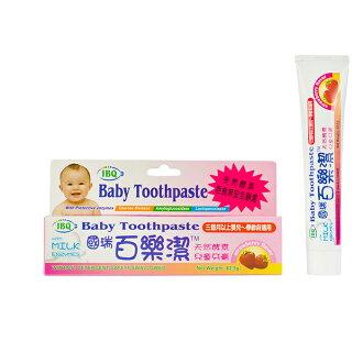 國瑞 - 百樂潔天然酵素兒童牙膏 62.5g (草莓)