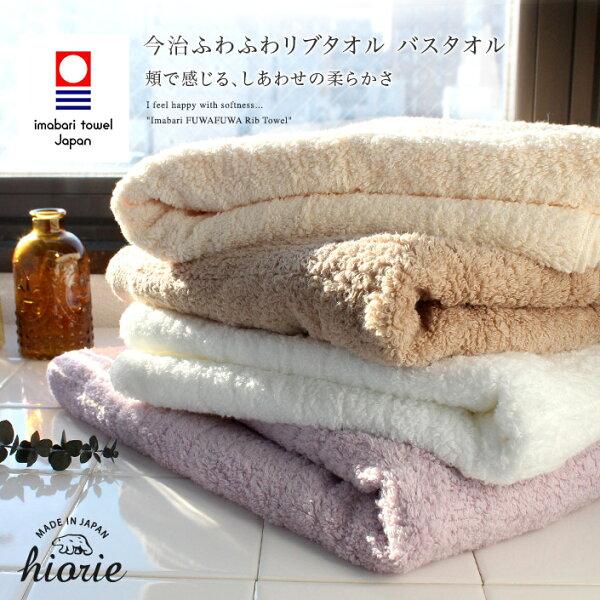 日本必買免運代購-日本製日本桃雪hiarie日織惠今治織上100%純棉浴巾細柔長棉60×120cmFWRbt。共7色