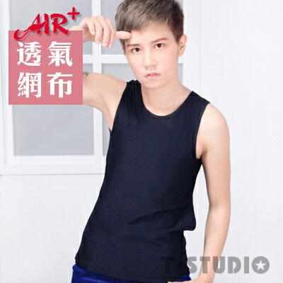 T-STUDIO AIR+系列/輕薄透氣平價/黏式全身束胸內衣-黑