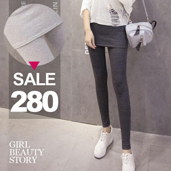 SISI【P7003】韓版超百搭包臀彈性假兩件式內搭褲顯瘦褲裙