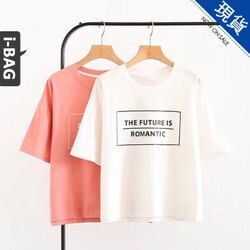 B.A.G*現+預*【TB1247】簡約方框字母短袖上衣(現+預)-2色