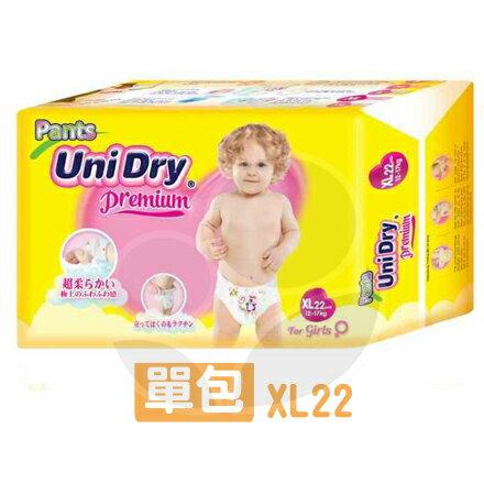 Unidry優力褲-褲型紙尿褲-女生款(XL22片)【悅兒園婦幼生活館】