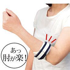 【日本代購】al-phax手肘筋肉舒緩帶S.L2尺碼男女通用