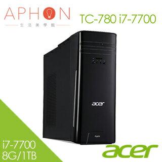 【Aphon生活美學館】Acer TC-780 i7-7700 2G獨顯 Win10 桌上型電腦(8G/1TB)-送HP DJ-1110彩色噴墨印表機(鑑賞期後寄出)+涼感凝膠坐墊42*42cm