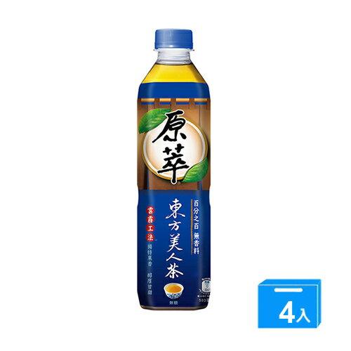 原萃東方美人茶580ml*4【愛買】
