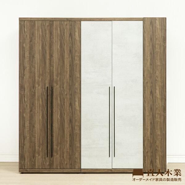 【日本直人木業】TINO清水模風格190CM一個單吊加一個雙吊加側邊開放衣櫃