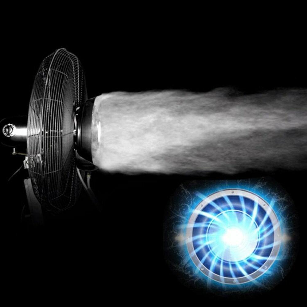 220V工業電噴霧風扇商用降溫戶外水霧水冷加冰加濕霧化強力落地扇升降QM『櫻花小屋』 2