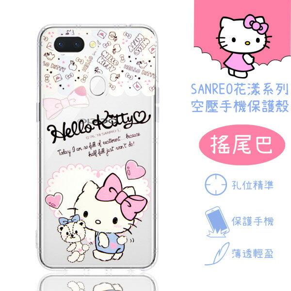 【HelloKitty】OPPOR15花漾系列氣墊空壓手機殼(塗鴉)