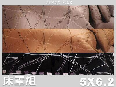 **露娜寢具**台灣製-舞動線條-100%純棉精梳棉 單人床包/雙人床包/加大/特大夏罩/床罩/厚包( 任何尺寸皆可訂做)台中