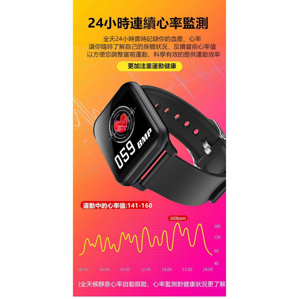 血氧 AW16 line fb 智慧手錶 繁體中文 12H出貨 拒接電話 睡眠監測 藍牙智能 血壓 運動 來電簡訊