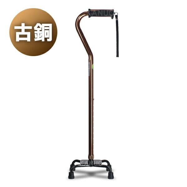 【富士康】小四腳拐杖色彩繽紛系列FZK-2037古銅色