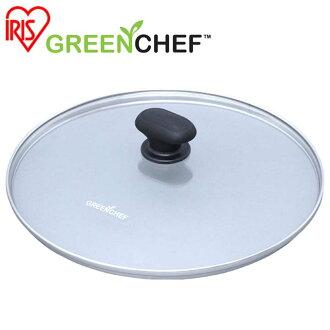 日本直送 免運/代購-日本IRIS OHYAMA/GREEN CHEF/ 鑽石塗層陶瓷鍋專用鍋蓋/28公分/GC-GL-28