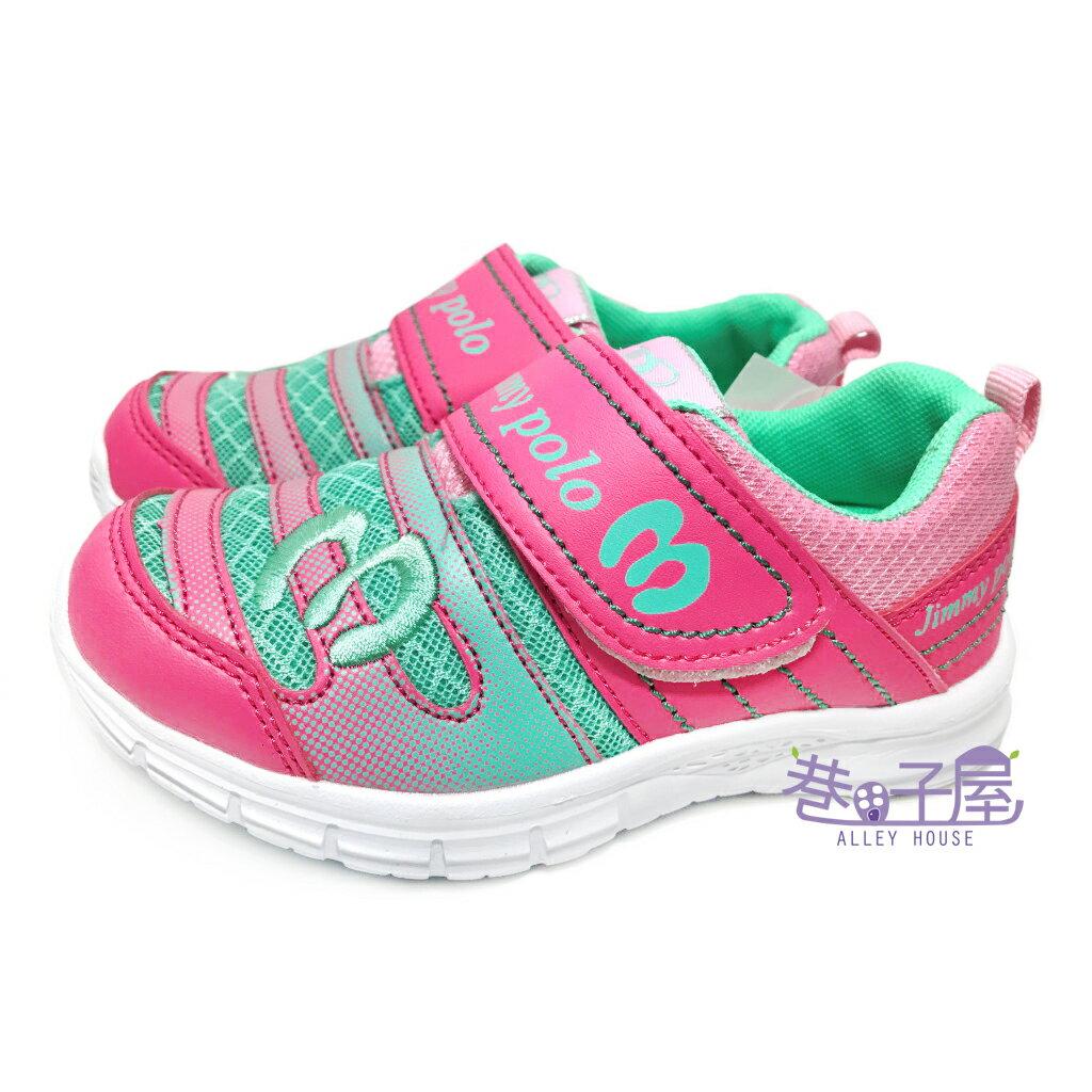 【巷子屋】女童跳色極輕量運動慢跑鞋 [68049] 粉 超值價$198