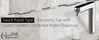 [淨園] TPH-689冷熱櫥下飲水機-觸控龍頭 (搭贈快拆型RO機)