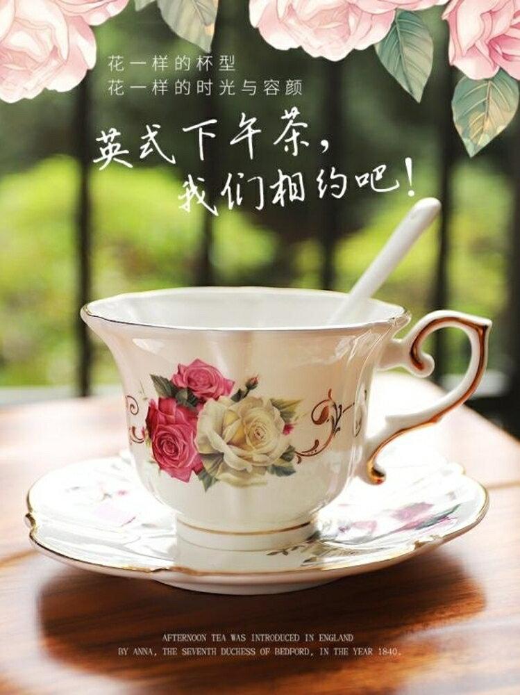 歐式簡約陶瓷拿鐵咖啡杯子優雅英式家用下午茶花茶套裝骨瓷茶杯碟-快速出貨