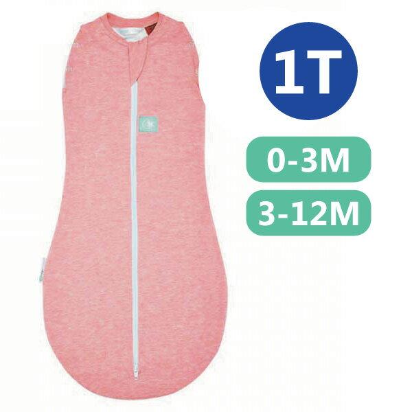 【全品牌任兩件贈三角圍兜】ergoPouch ergoCocoon 二合一有機舒眠包巾1T(春.秋款)(0-3M/3-12M) 懶人包巾-桃粉