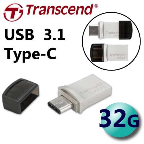 Transcend 創見 32GB 90MB s JF890 Type~C USB3.1