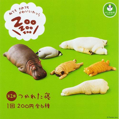 全套6款【日本進口】 休眠動物園 睡覺動物園 P2 第二彈 扭蛋 轉蛋 熊貓之穴 T-ARTS ZooZooZoo