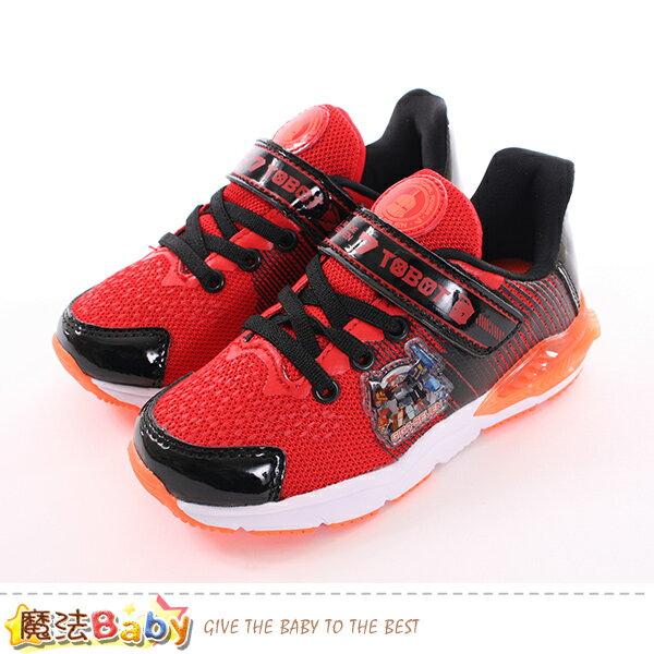 男童鞋 機器戰士正版閃燈運動鞋 魔法Baby~sa76352