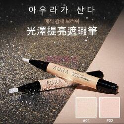韓國 A'PIEU APIEU Magic Pen Skin illuminator 光澤提亮遮瑕筆 遮瑕膏 2.8g 打亮修容【特價】§異國精品§