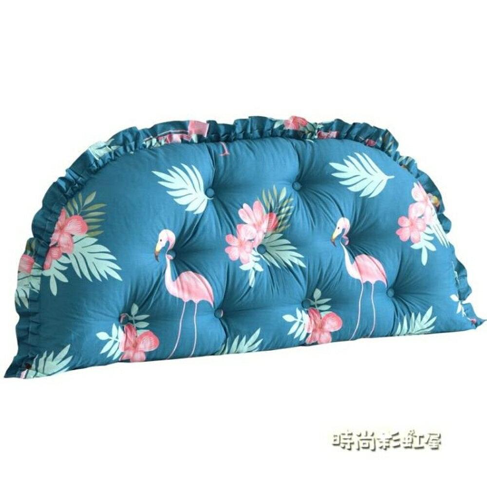 ins網紅護腰床頭靠墊全棉床頭板軟包大靠背雙人床靠枕沙發靠背墊MBS「時尚彩虹屋」 1