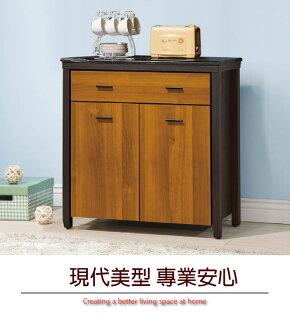 【綠家居】艾奇時尚2.7尺雙色石面餐櫃收納櫃(二色可選)
