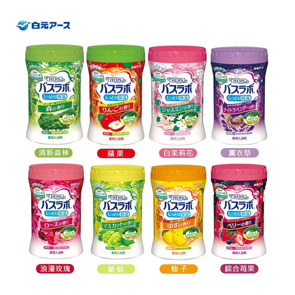 日本原裝 白元 HERS 香氛保濕入浴劑 多款任選 680g