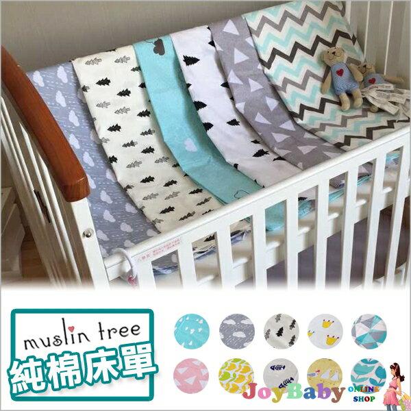 被單嬰兒床單蓋被-純棉嬰幼兒床單-JoyBaby
