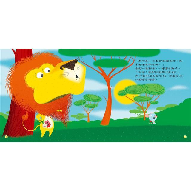 世界童話繪本:伊索寓言(QR Code有聲書) 2