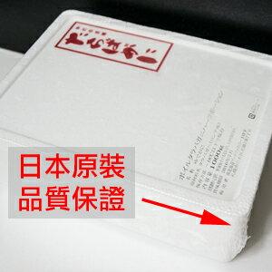 北海道熟凍帝王蟹腳 1KG(己售完) 2