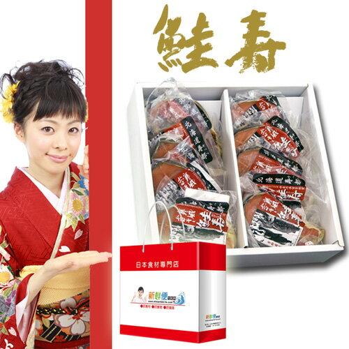 北海道夢幻鮭魚-寒風造り山漬鮭魚輪切10片裝(每片 / 100g) 0