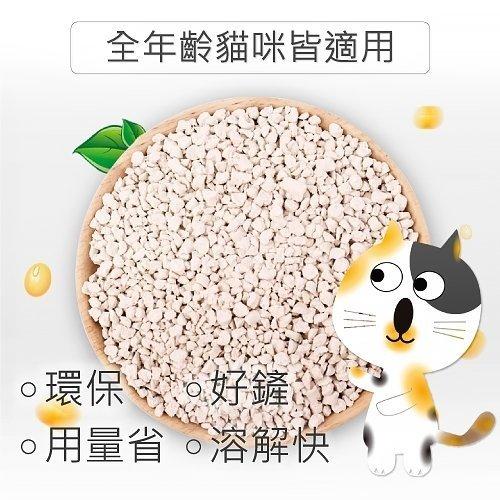 48小時出貨【單包】寵喵樂《破碎無塵除臭結團豆腐貓沙》每包:6L(約2.5kg) 礦砂型豆腐砂 可沖馬桶 6