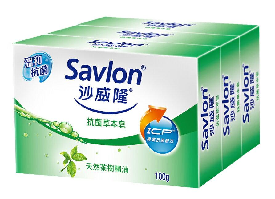 沙威隆草本皂100g*3入