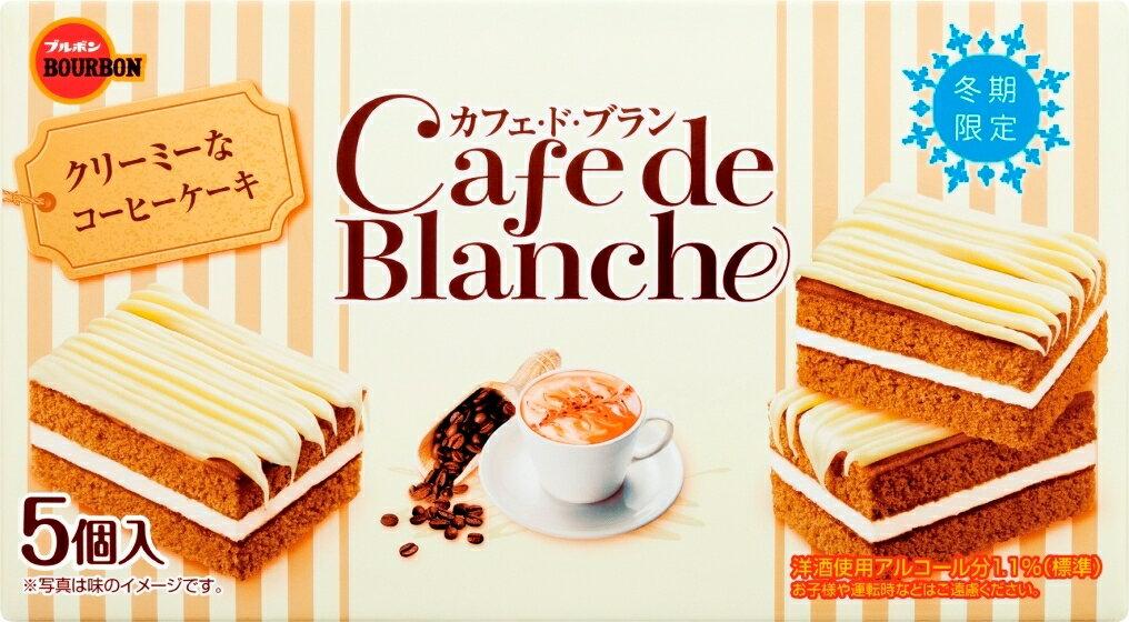 北日本CAFE BLANCHE蛋糕