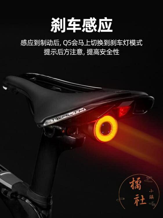 自行車尾燈智能感應剎車燈夜騎警示燈騎行裝備♠極有家♠