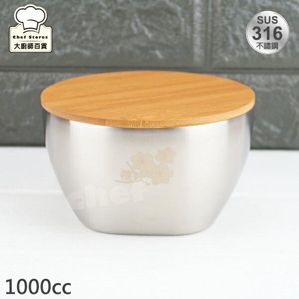 LINOX櫻井屋316不鏽鋼隔熱碗1000cc大容量泡麵碗附竹上蓋-大廚師百貨