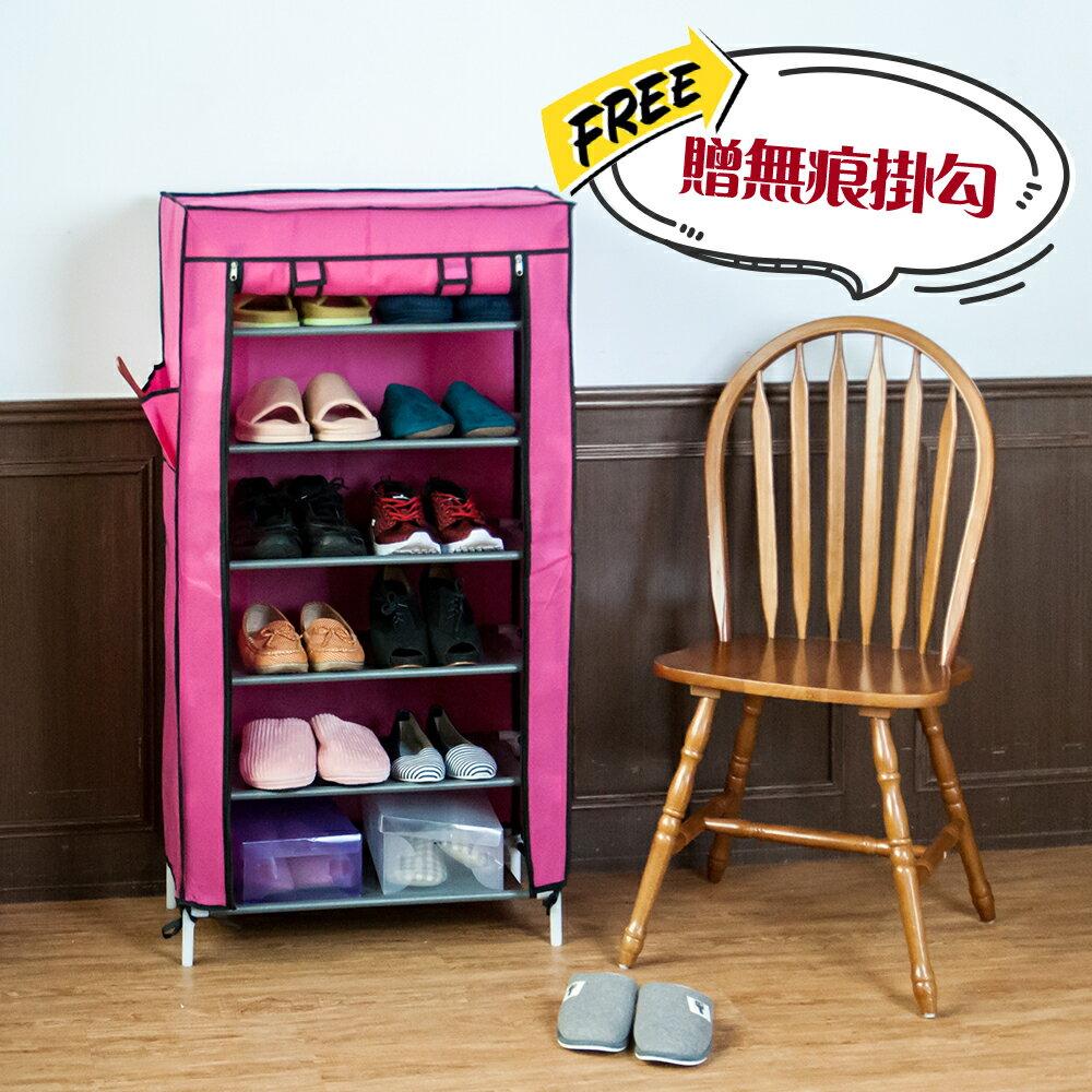 開學季 六層單排DIY鞋架(含頂層) 贈無痕掛勾 組合鞋架 鞋櫃 防塵鞋架 鞋櫃 鞋子收納