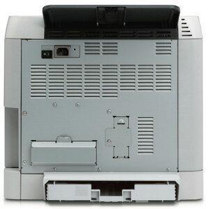 HP (Hewlett-Packard) LaserJet 2600n Color Laser Printer - 8ppm Black & Color, 16MB Memory, 250-Sheet 2