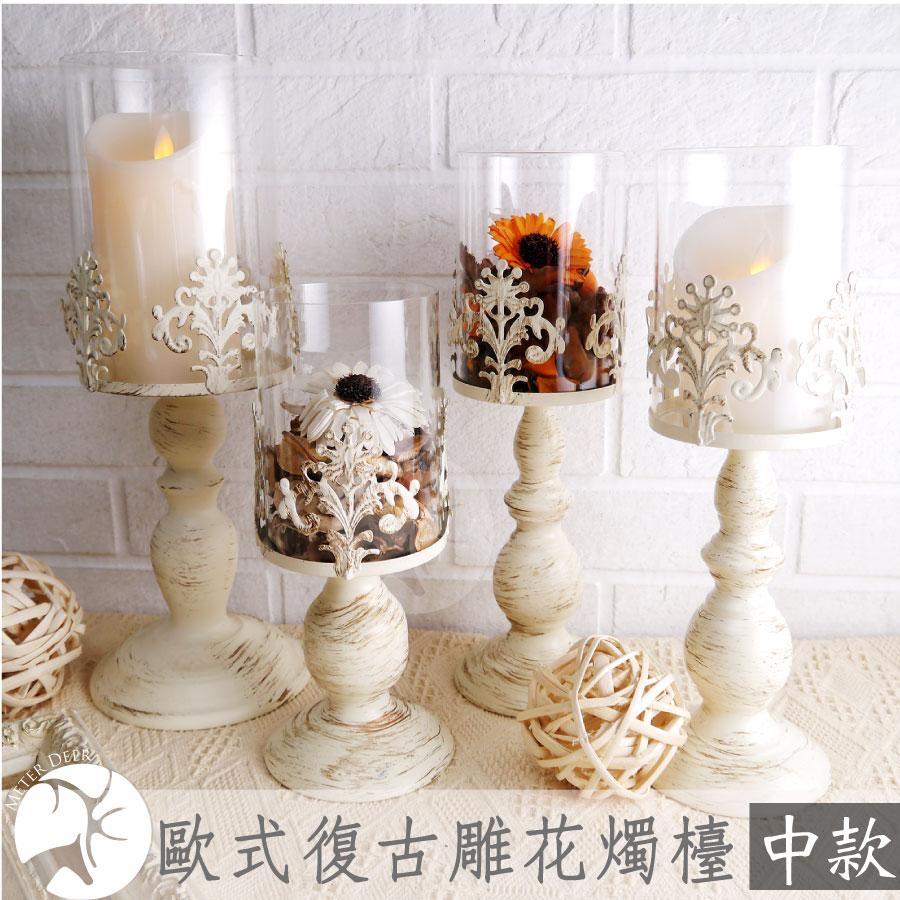 浪漫燭台 中款歐式古典 鐵藝立體簍空雕花造型 玻璃罩蠟燭燭檯婚禮佈置擺設氣氛燭台 餐廳店面櫥窗擺飾桌面裝飾禮物