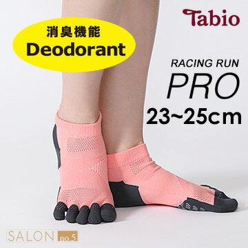 日本靴下屋Tabio 專業等級防滑運動五指襪(23-25cm) / 路跑必備/ RACING RUN PRO