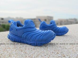 Shoestw【343938-411】NIKE DYNAMO FREE 童鞋 毛毛蟲 小童鞋 藍色 可凹折